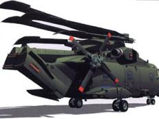 Artists impression of Merlin HC4 folded