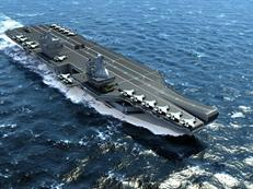 Future Carrier at sea